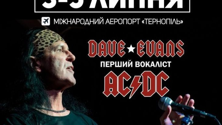 Ac dc big gun lyrics hq download hd torrent.