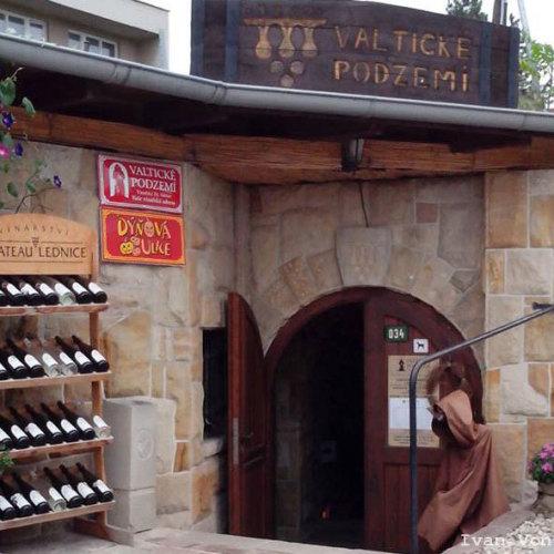 Валтицкое винное подземелье
