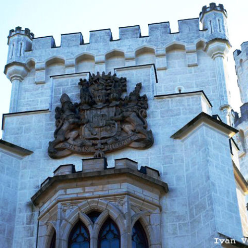 Замок Глубока
