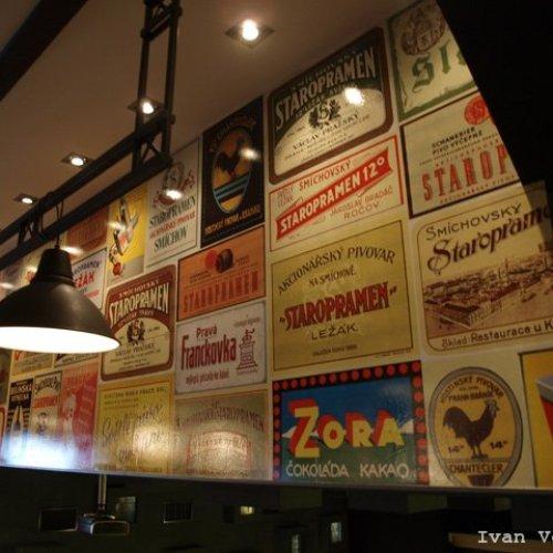 Музей пивоварни Старопрамен
